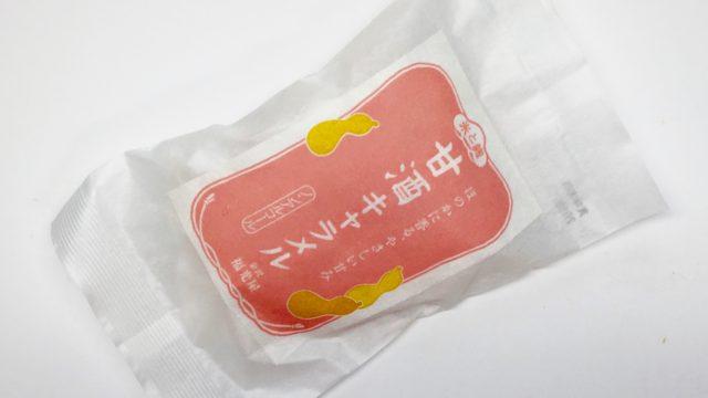 福光屋『甘酒キャラメル』