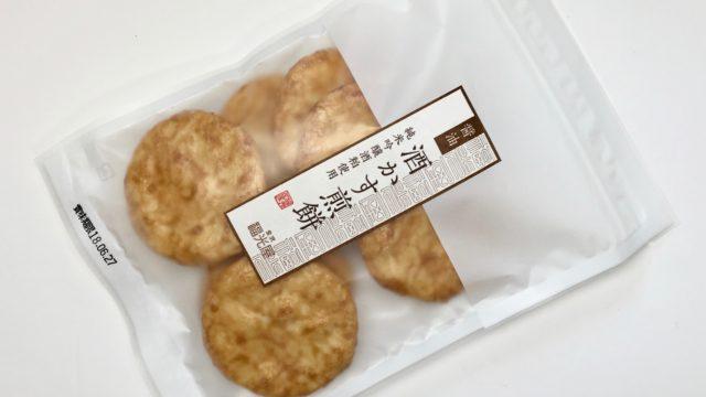 福光屋『酒かす煎餅』