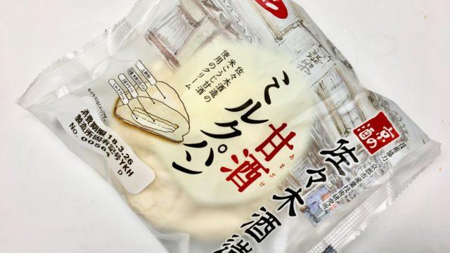 第一パン『甘酒ミルクパン』