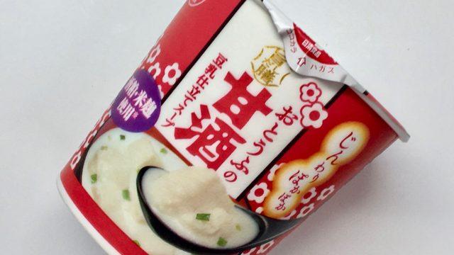 日清食品『旨だし膳 おとうふの甘酒豆乳仕立てスープ』