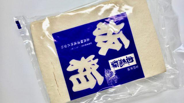 奥飛騨酒造『板粕』