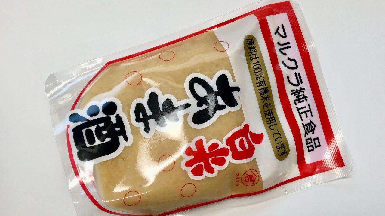 マルクラ食品『有機米使用 白米あま酒』