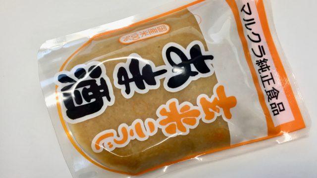 マルクラ食品『玄米こうじ あま酒』
