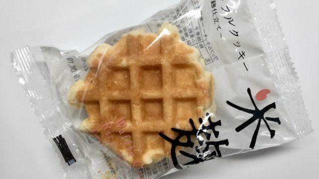 タリーズコーヒー『ワッフルクッキー ~米麹仕立て~』