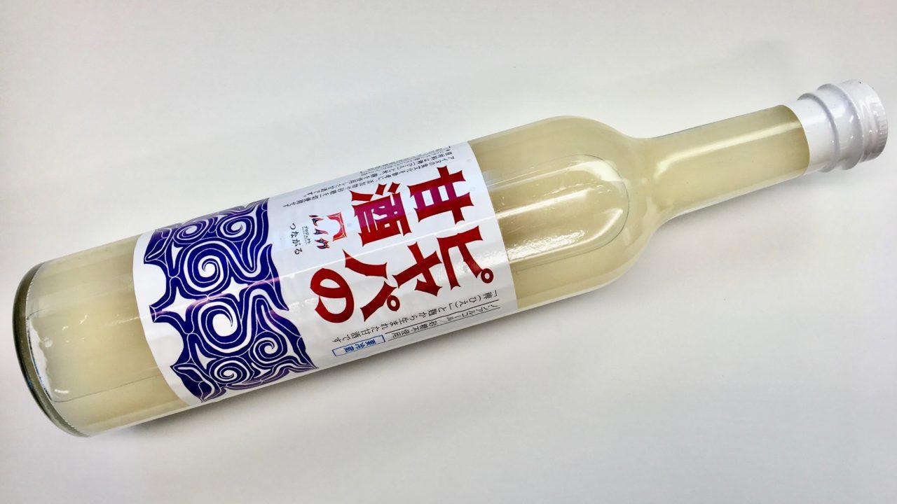 田中酒造『ピヤパの甘酒』