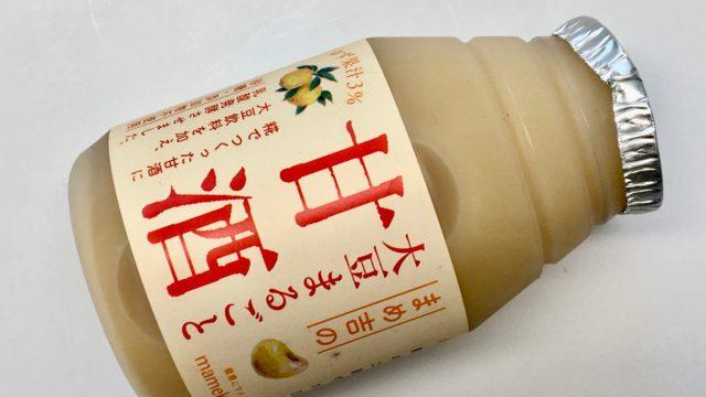 信州屋まめ吉『大豆まるごと甘酒』