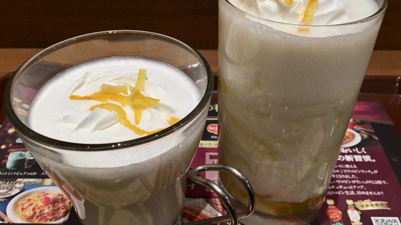 カフェ・ド・クリエ『ゆずと糀甘酒のスムージー』、『ゆずと糀甘酒のラテ』