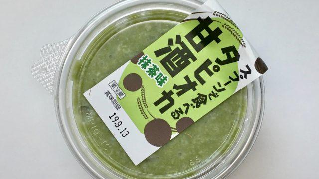 三和漬物食品『スプーンで食べるタピオカ甘酒(抹茶味)』
