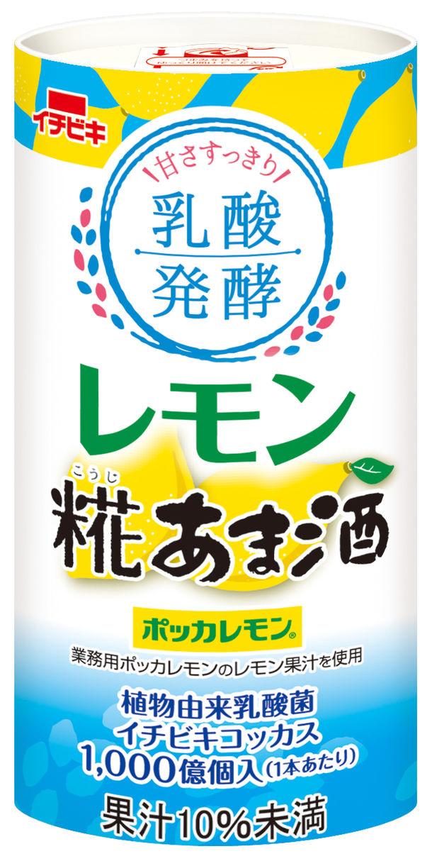 【甘酒新発売】20190125