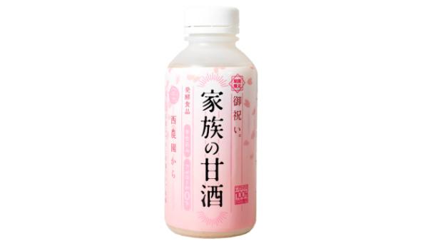 【甘酒新発売】20190225