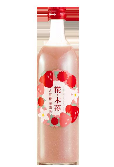 【甘酒新発売】20190302