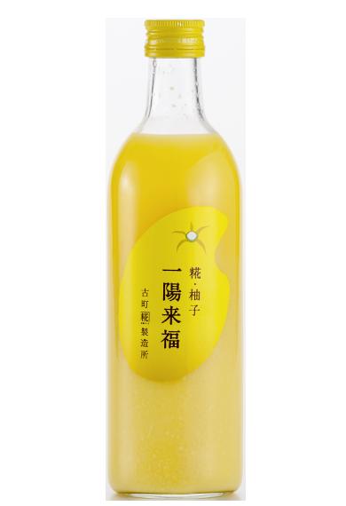【甘酒新発売】20190925