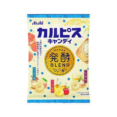 【甘酒新発売】20191209