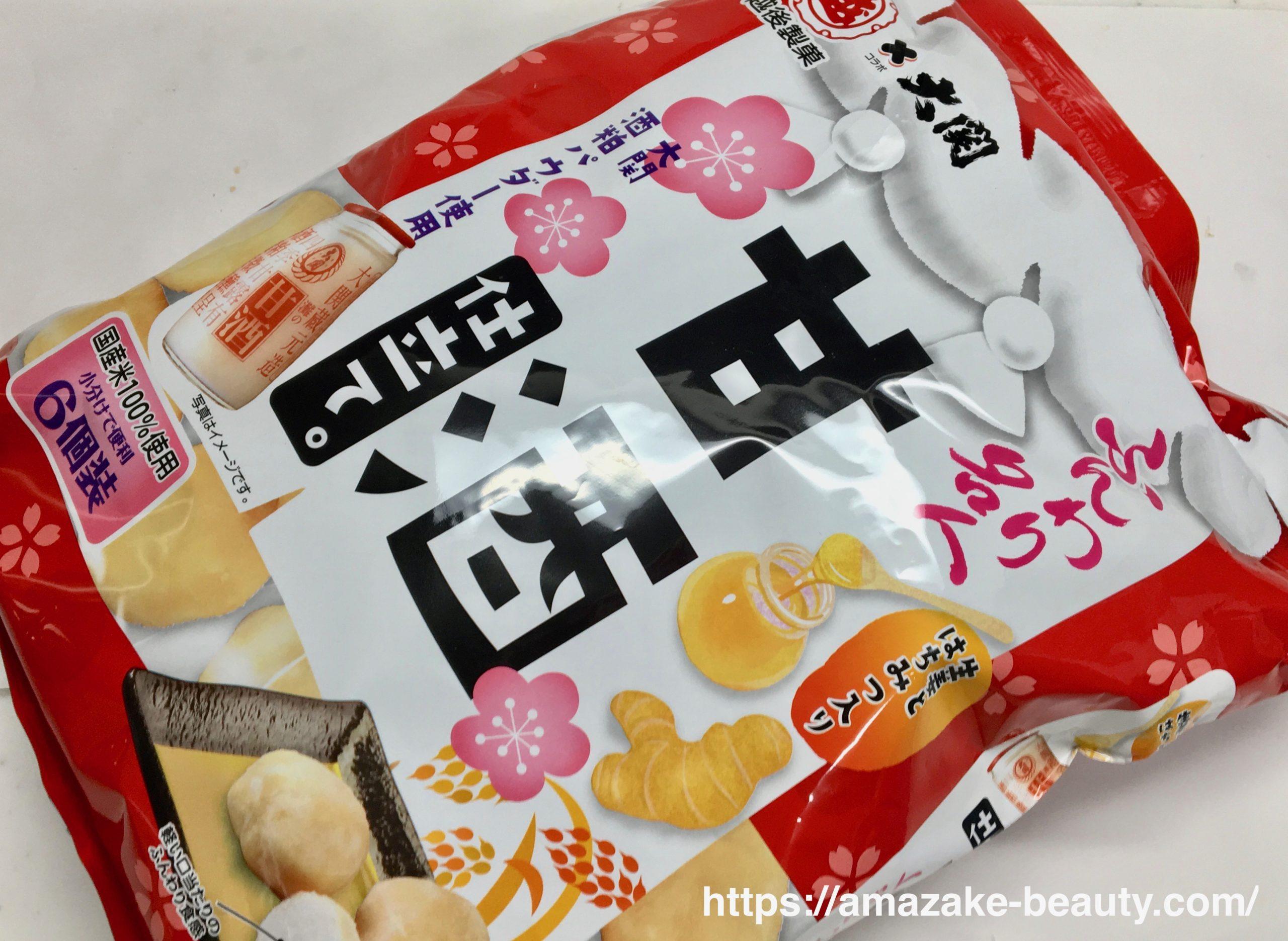 越後製菓×大関コラボ 『ふんわり名人 甘酒仕立て』