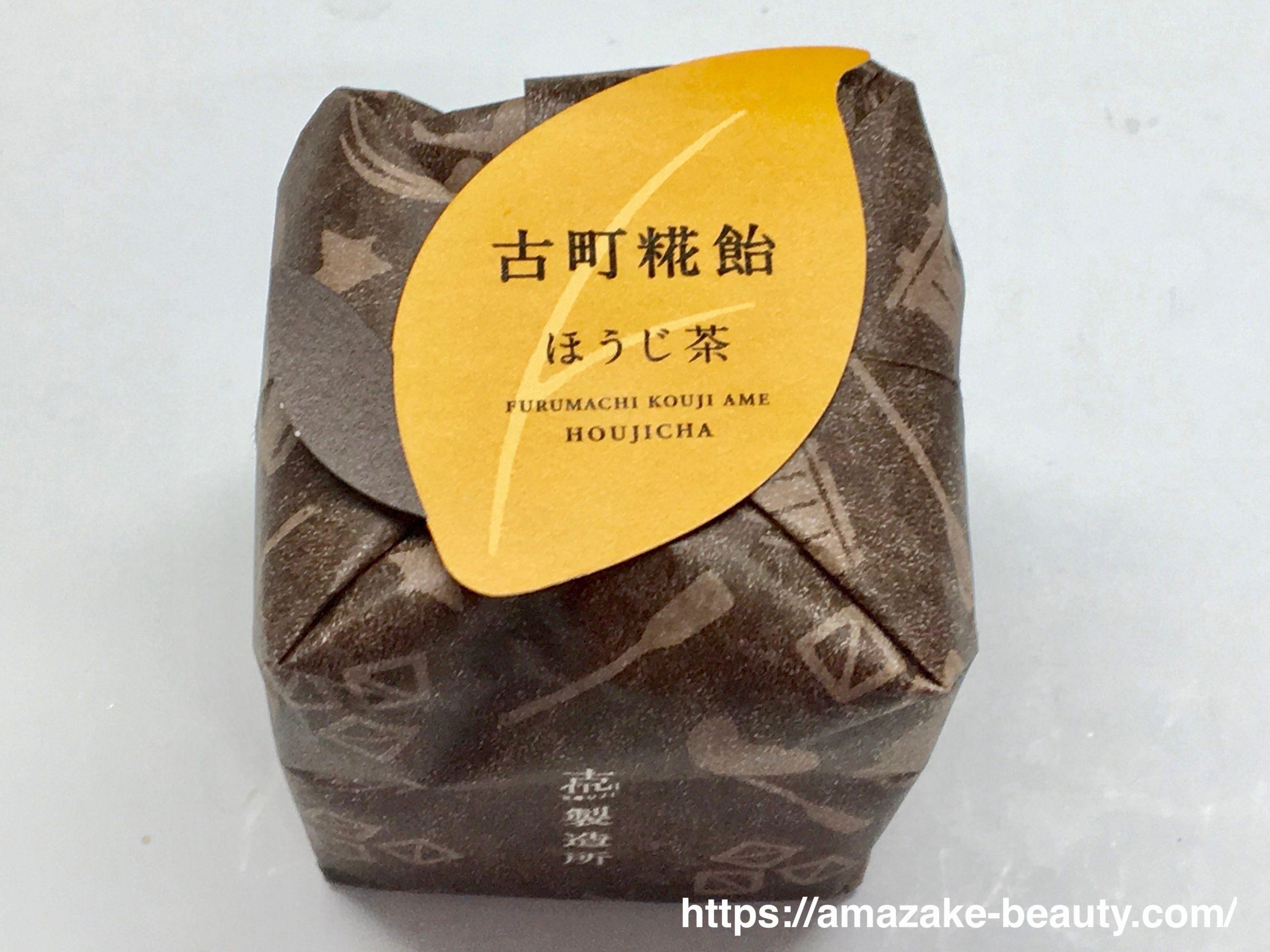 【甘酒甘味】古町糀製造所『古町糀飴(ほうじ茶)』