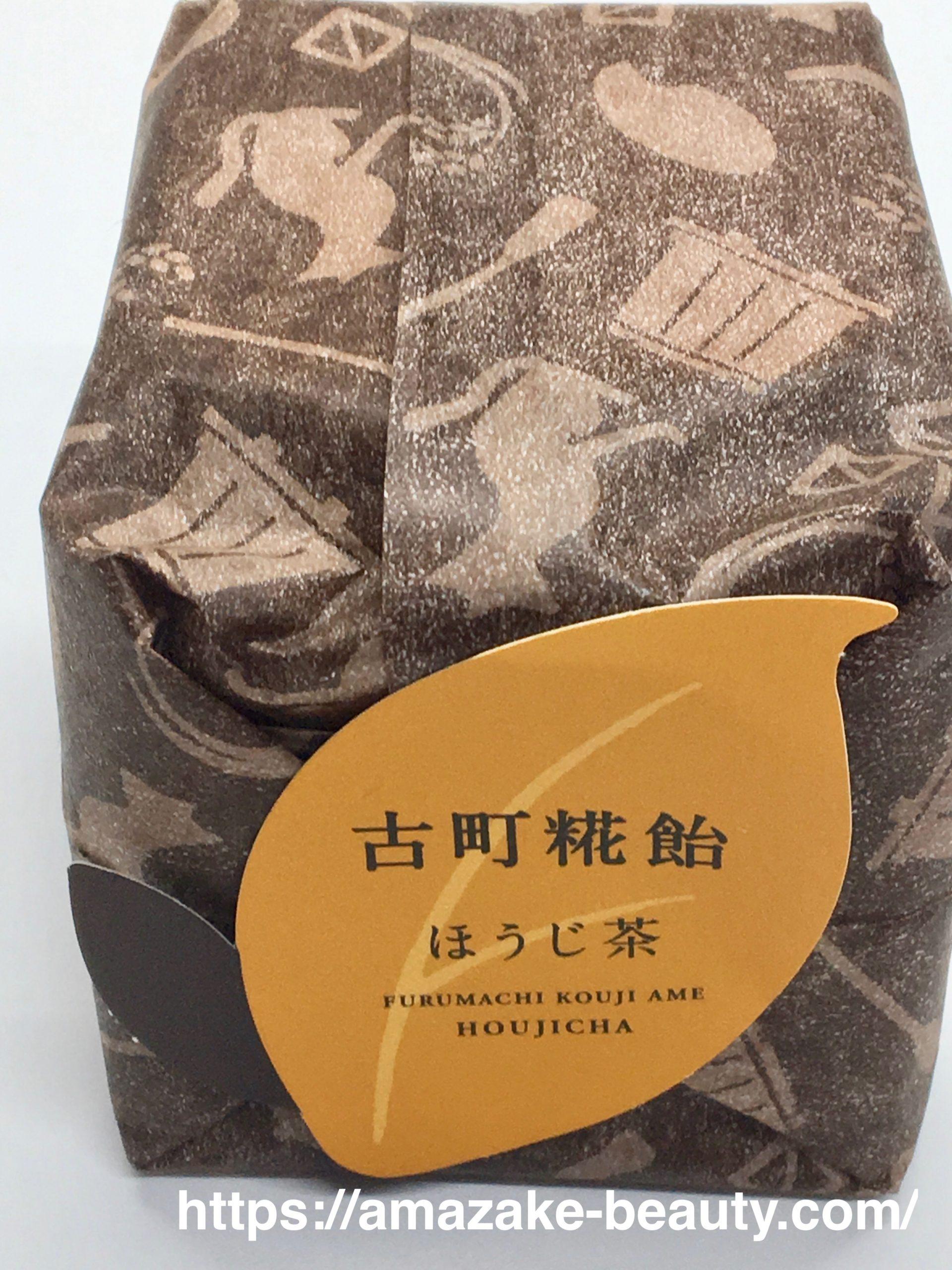 【甘酒甘味】古町糀製造所『古町糀飴(ほうじ茶)』(ラベルデザイン)