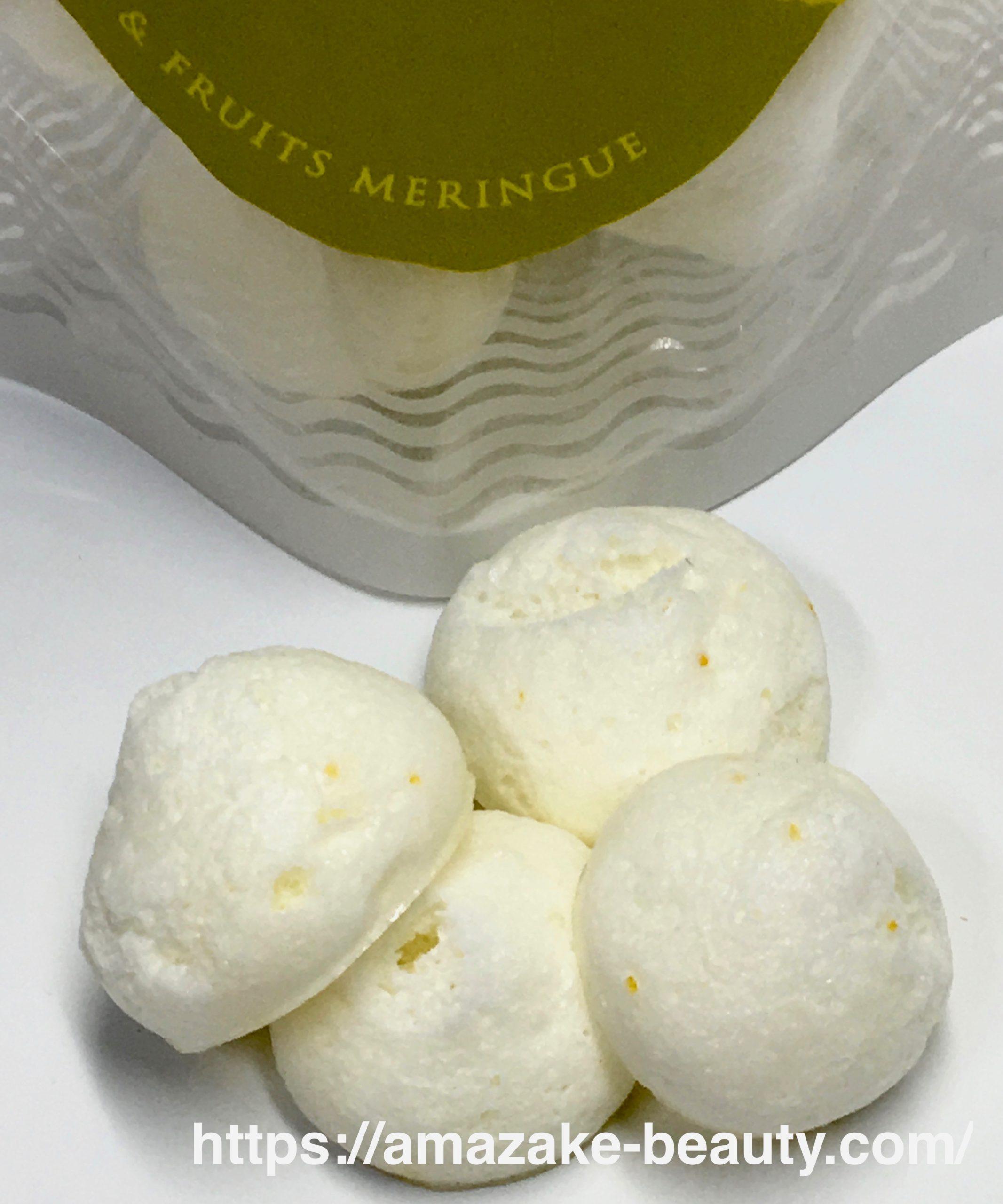 【甘酒甘味】古町糀製造所『米糀と果実のメレンゲ(ゆず)』(食べた感想)