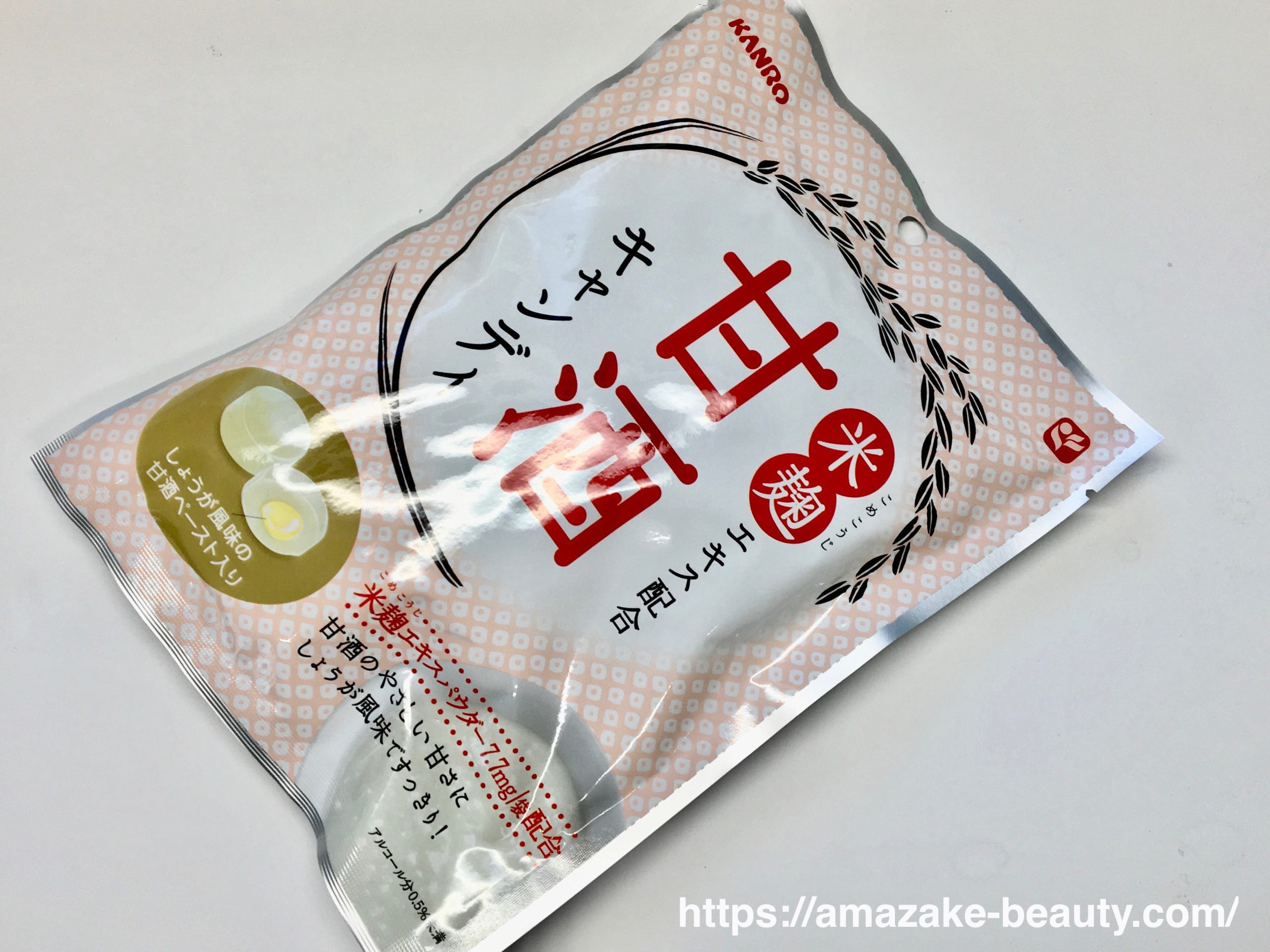 【甘酒甘味】カンロ『甘酒キャンディ』