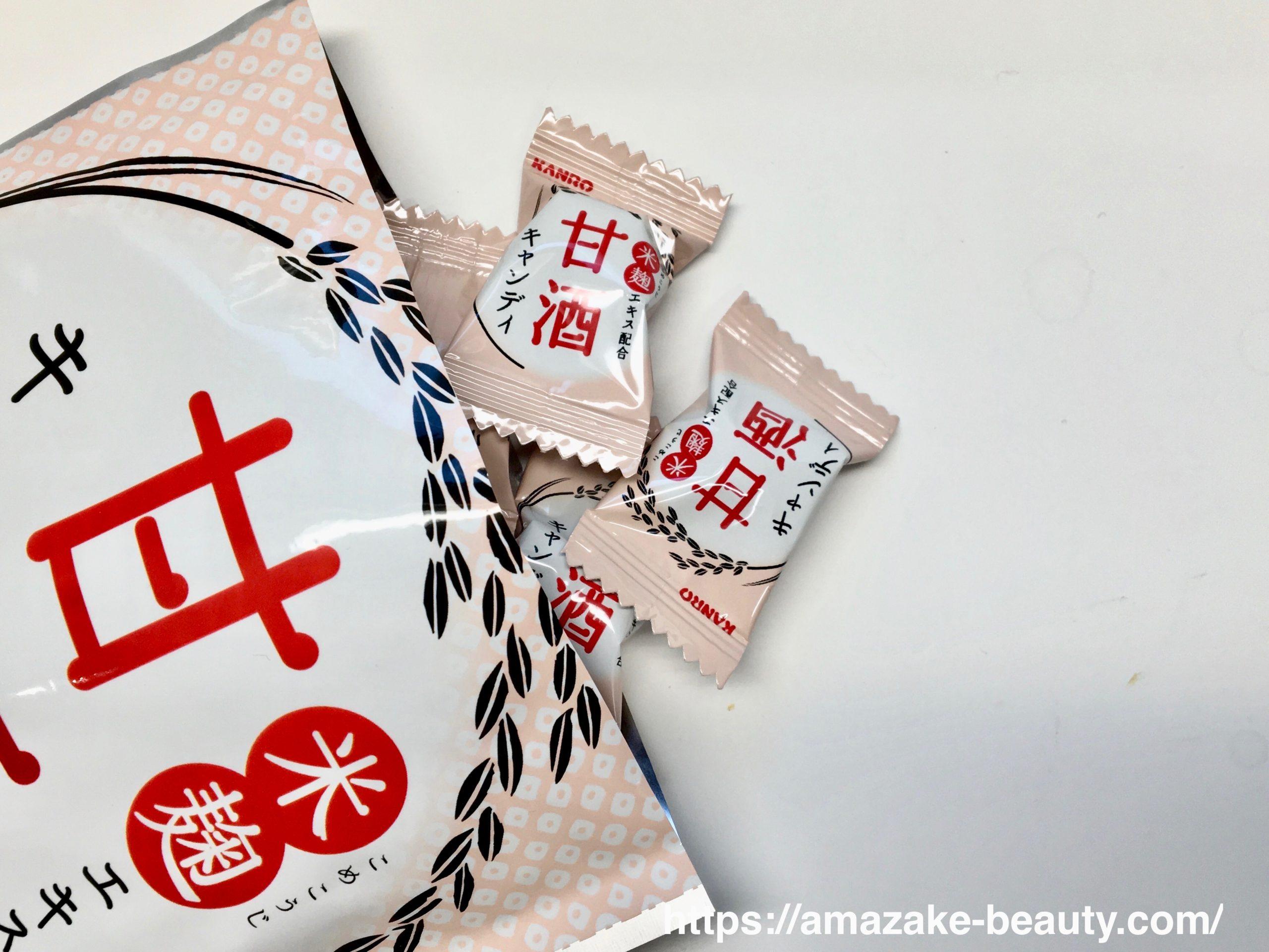 【甘酒甘味】カンロ『甘酒キャンディ』(パッケージの中身)