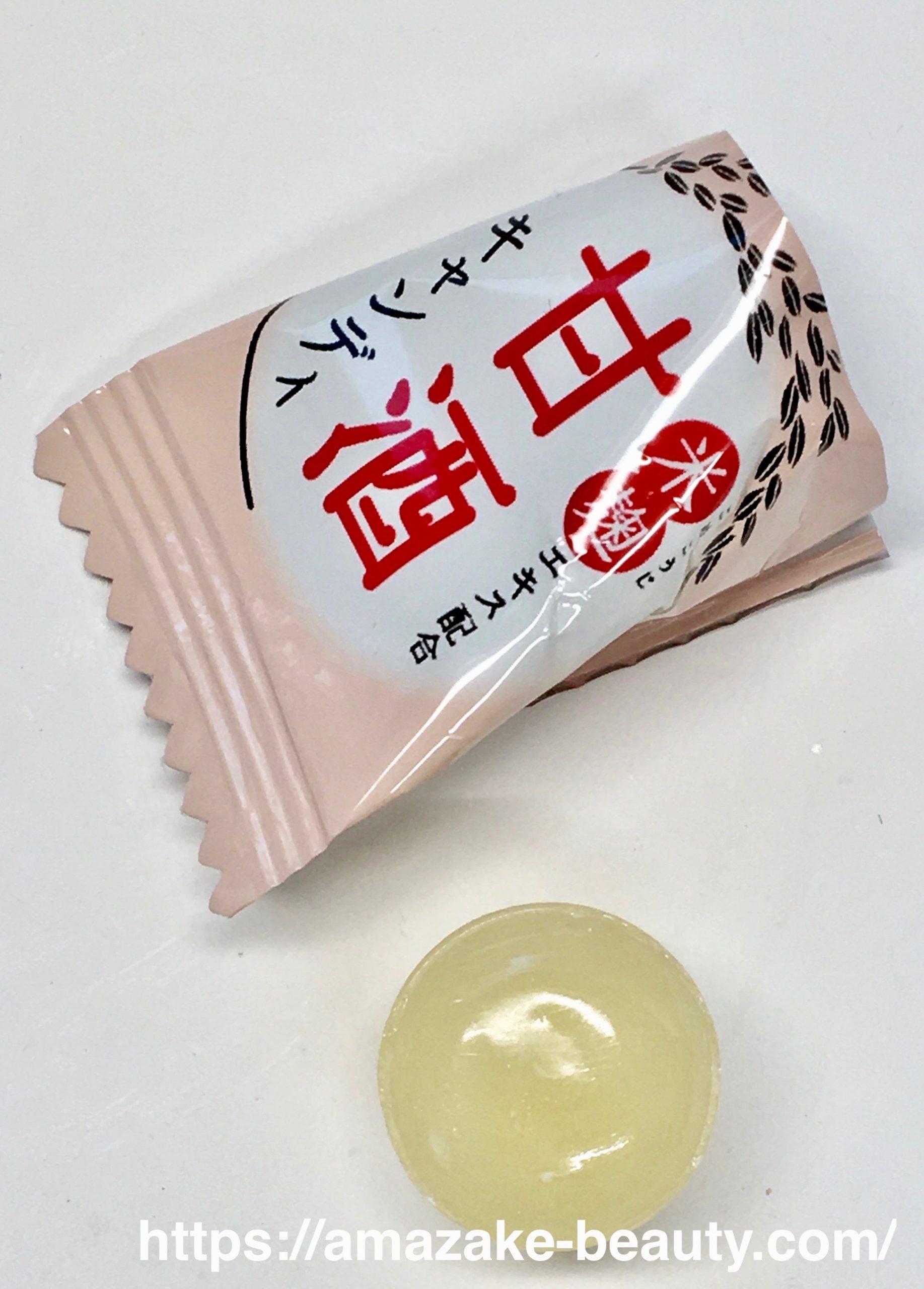 【甘酒甘味】カンロ『甘酒キャンディ』(食べた感想)