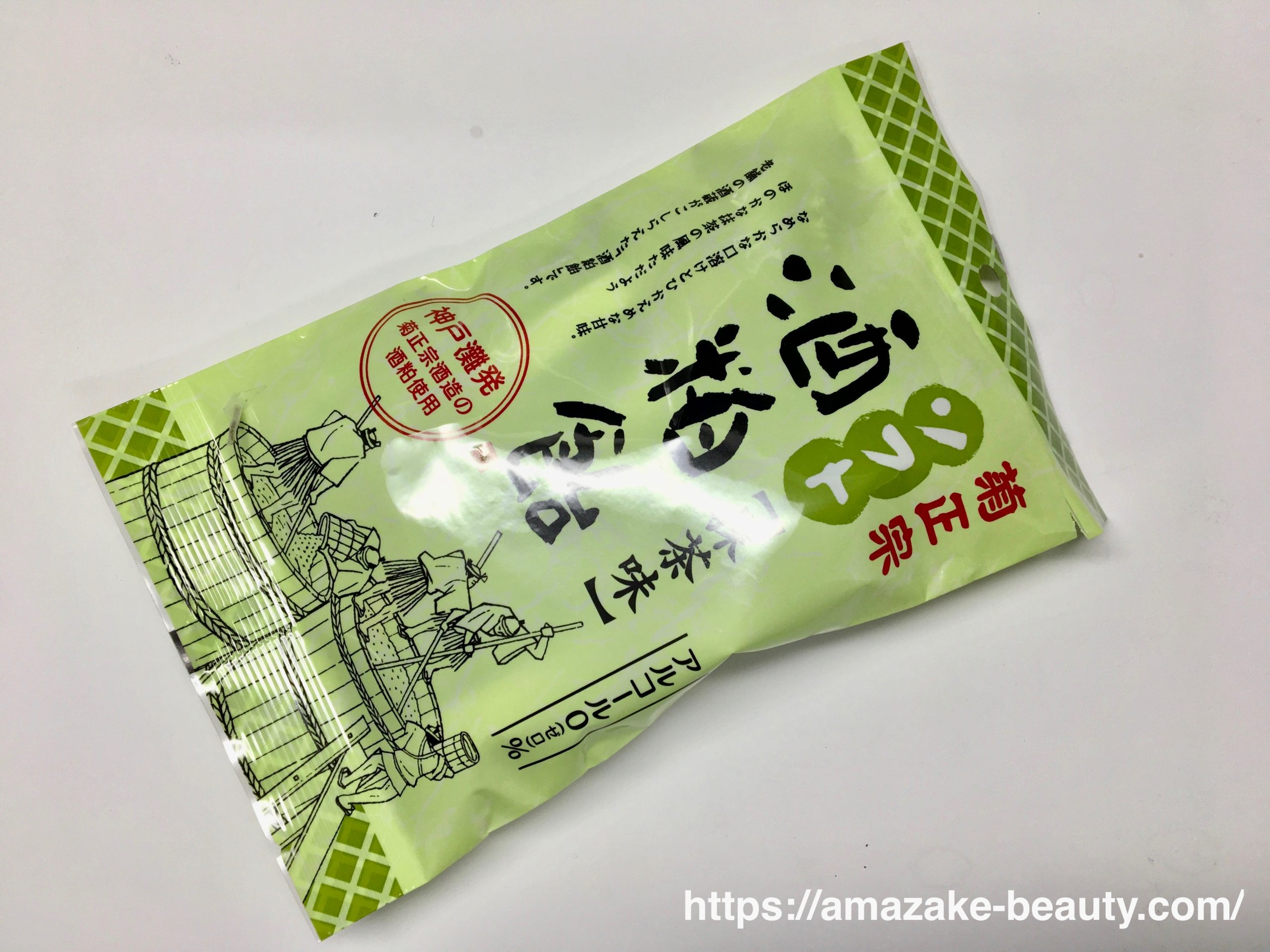 【甘酒甘味】菊正宗『ソフト酒粕飴(抹茶味)』