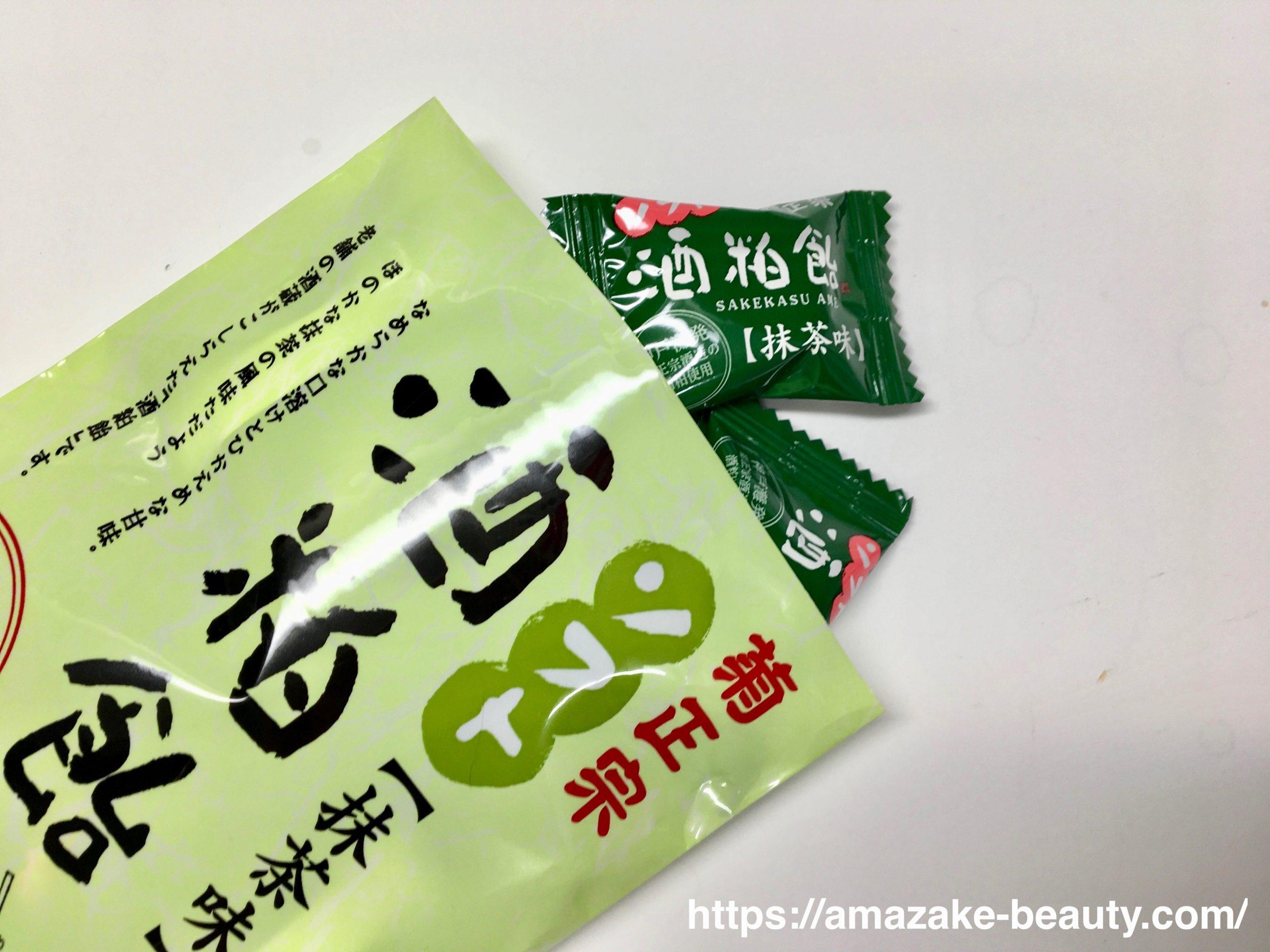 【甘酒甘味】菊正宗『ソフト酒粕飴(抹茶味)』(パッケージの中身)