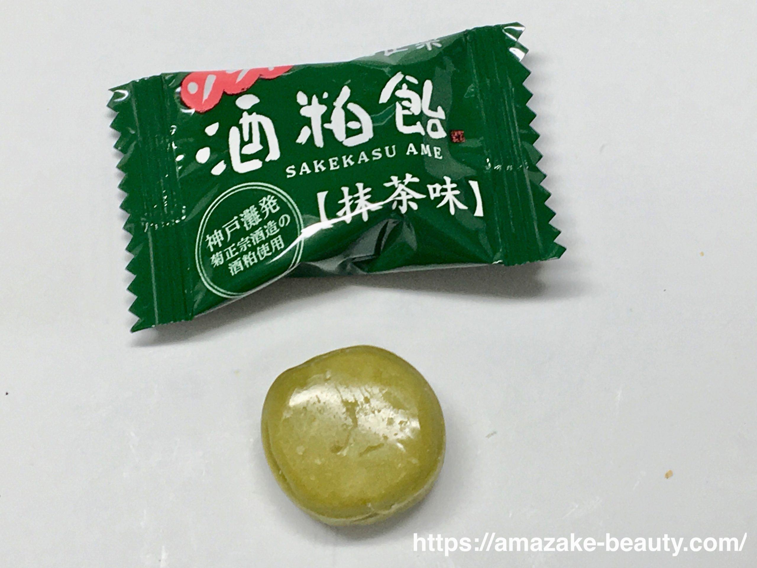【甘酒甘味】菊正宗『ソフト酒粕飴(抹茶味)』(食べた感想)
