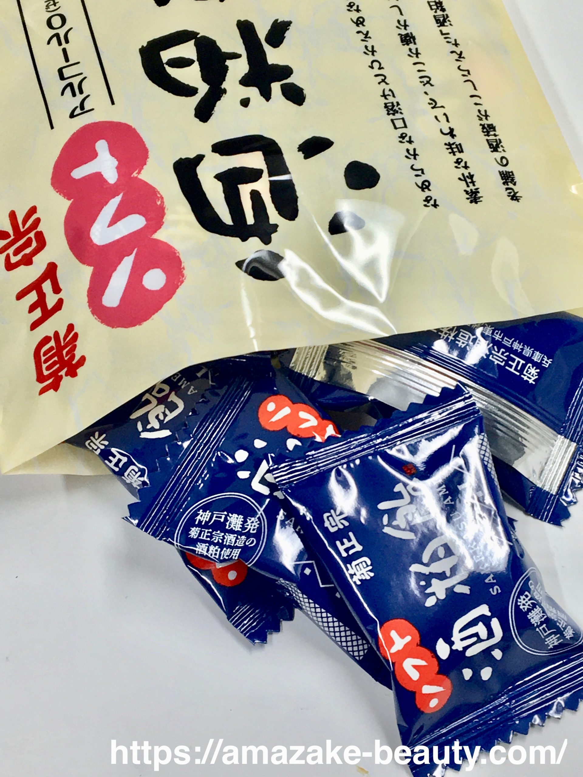 【甘酒甘味】菊正宗『ソフト酒粕飴』(パッケージの中身)