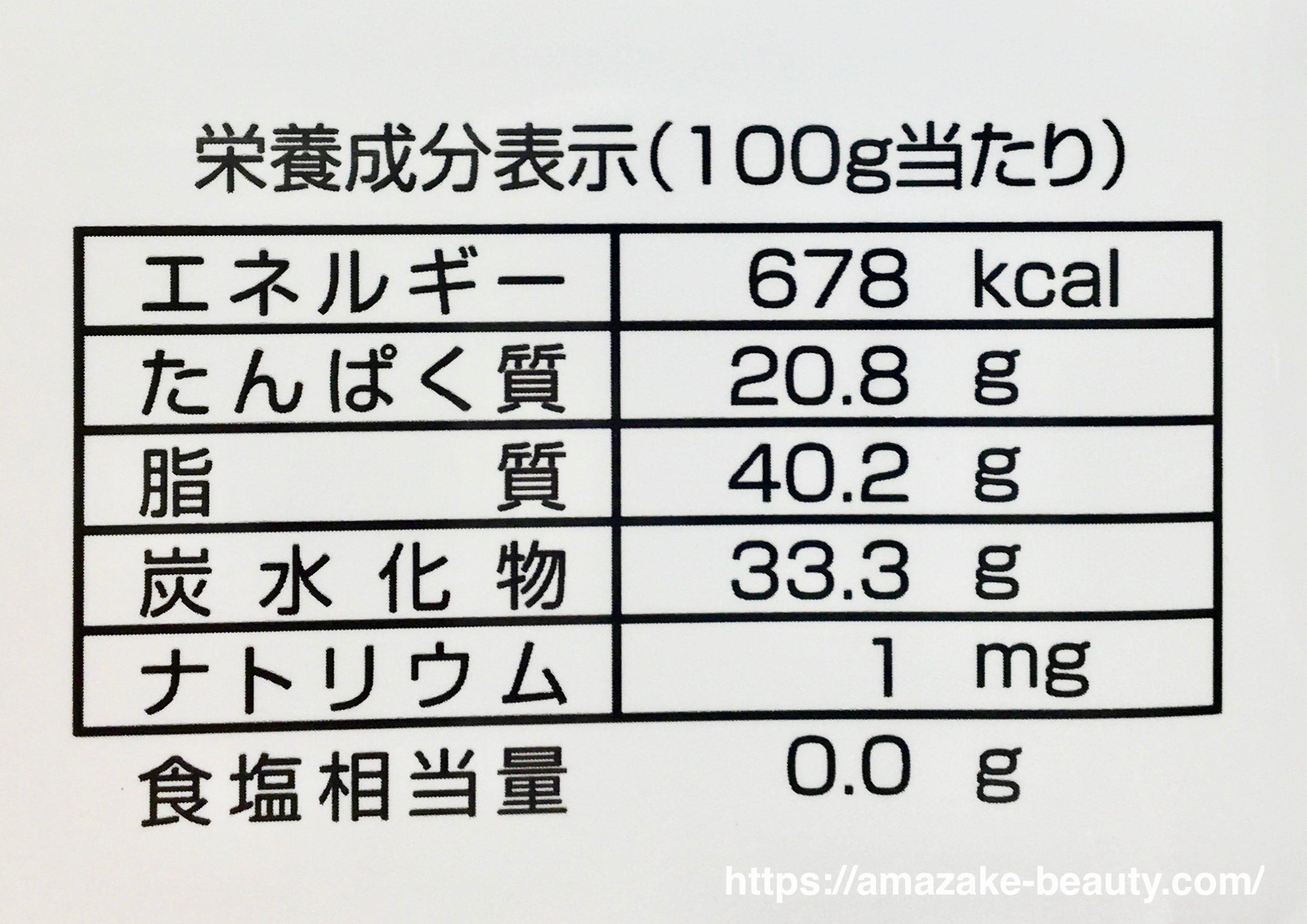 【甘酒甘味】ケイ・エス『甘酒アーモンド』(栄養成分表示)