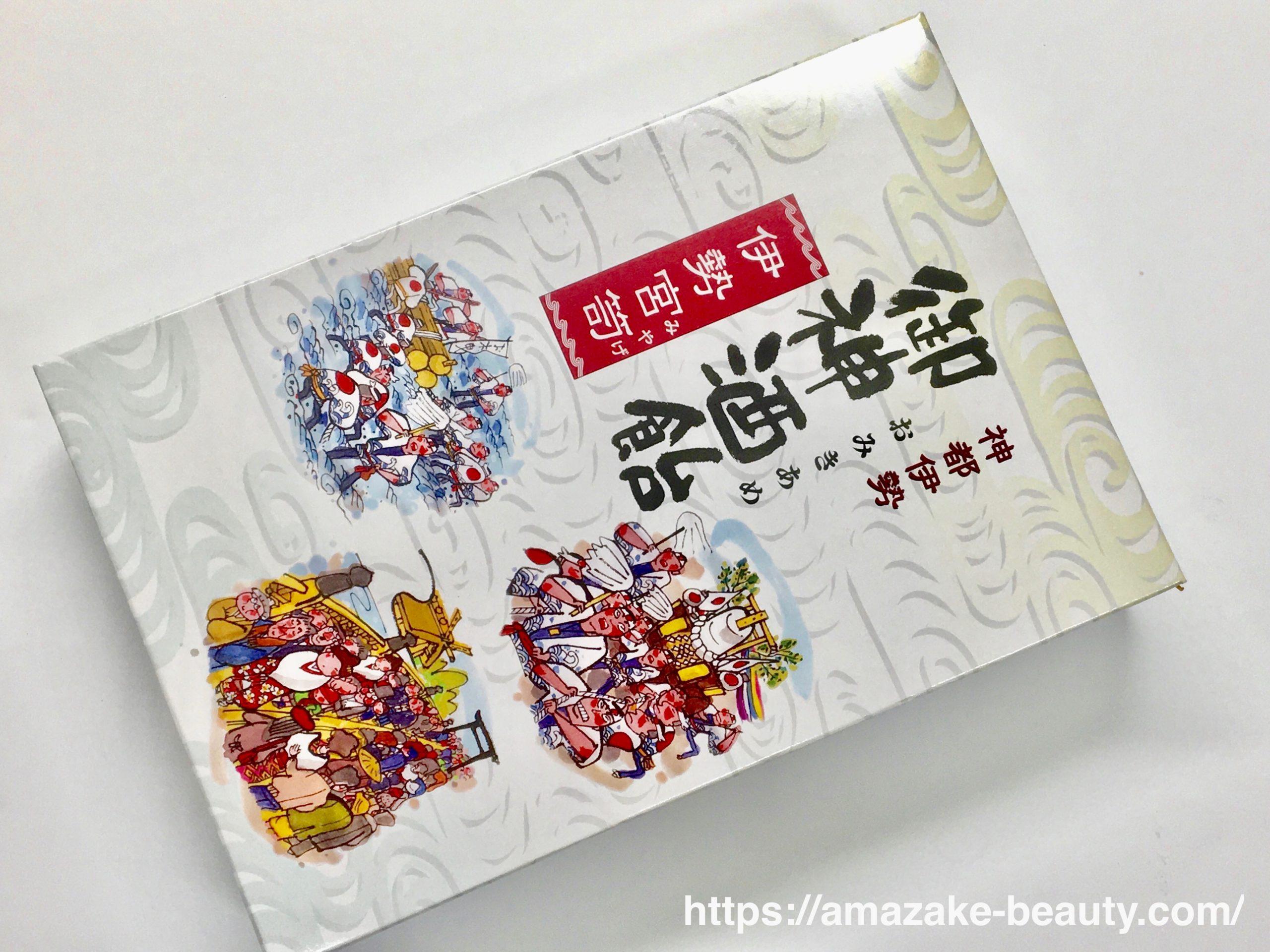 【甘酒甘味】松屋製菓『御神酒飴』
