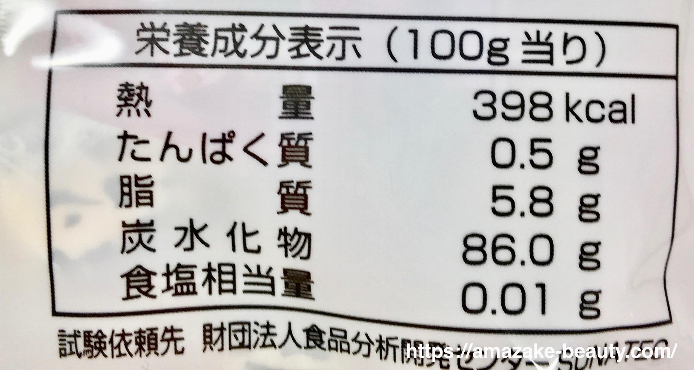 【甘酒甘味】松屋製菓『ソフト甘酒飴』(栄養成分表示)