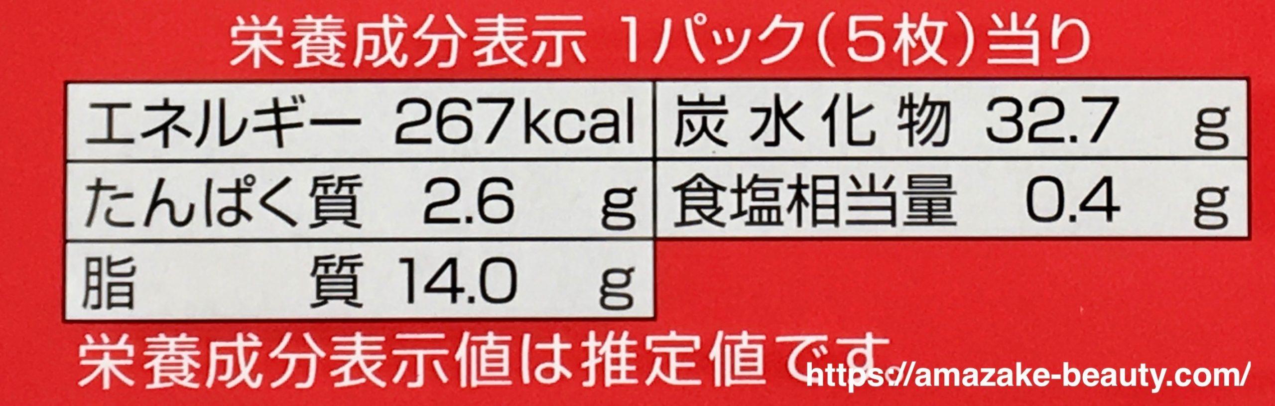 イトウ製菓『甘酒チョコチップクッキー』(栄養成分表示)