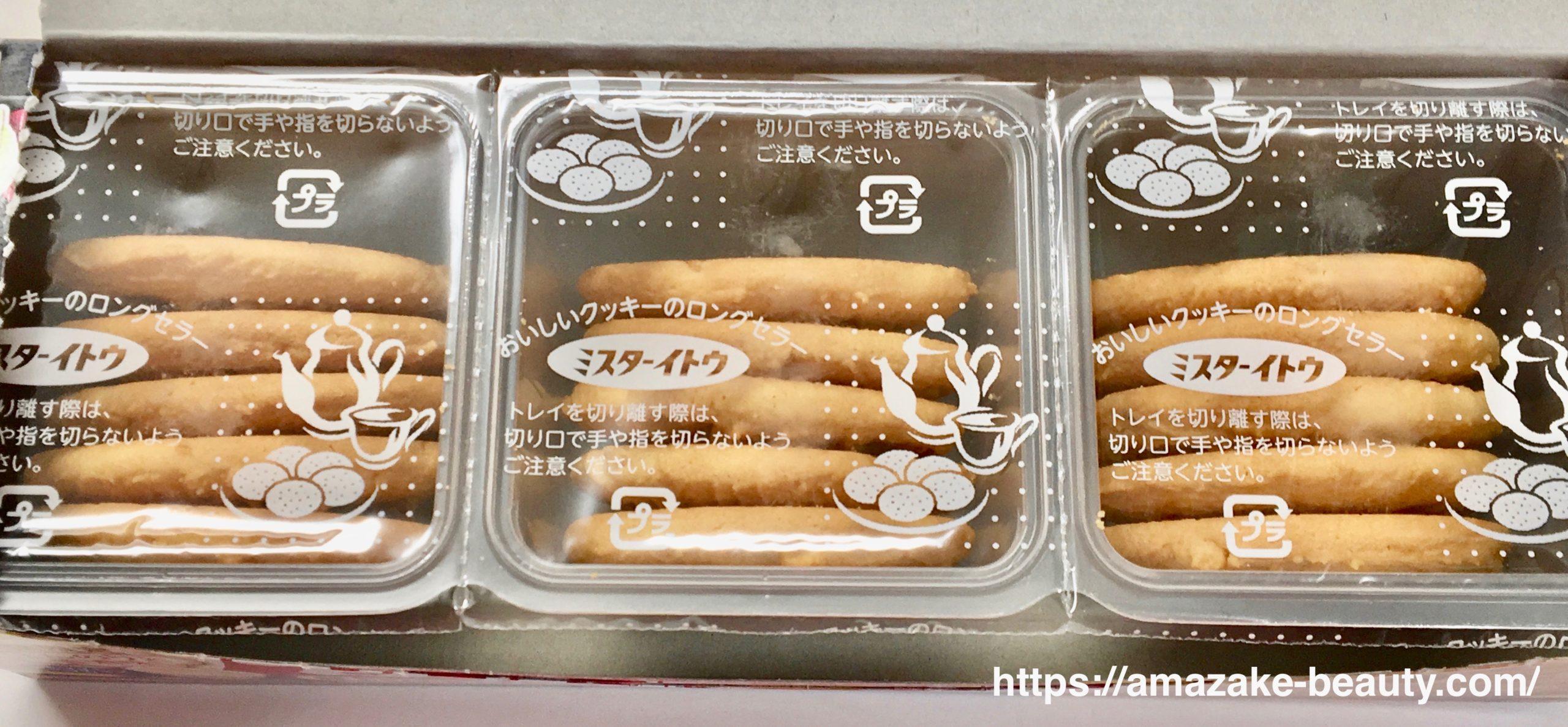 イトウ製菓『甘酒チョコチップクッキー』(パケージの中身)