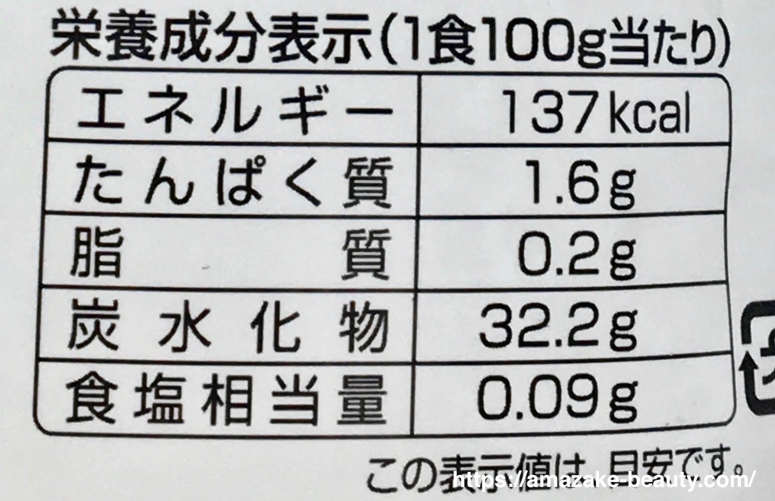谷尾食糧工業 『凍らせて食べる甘酒バー』(栄養成分表示)