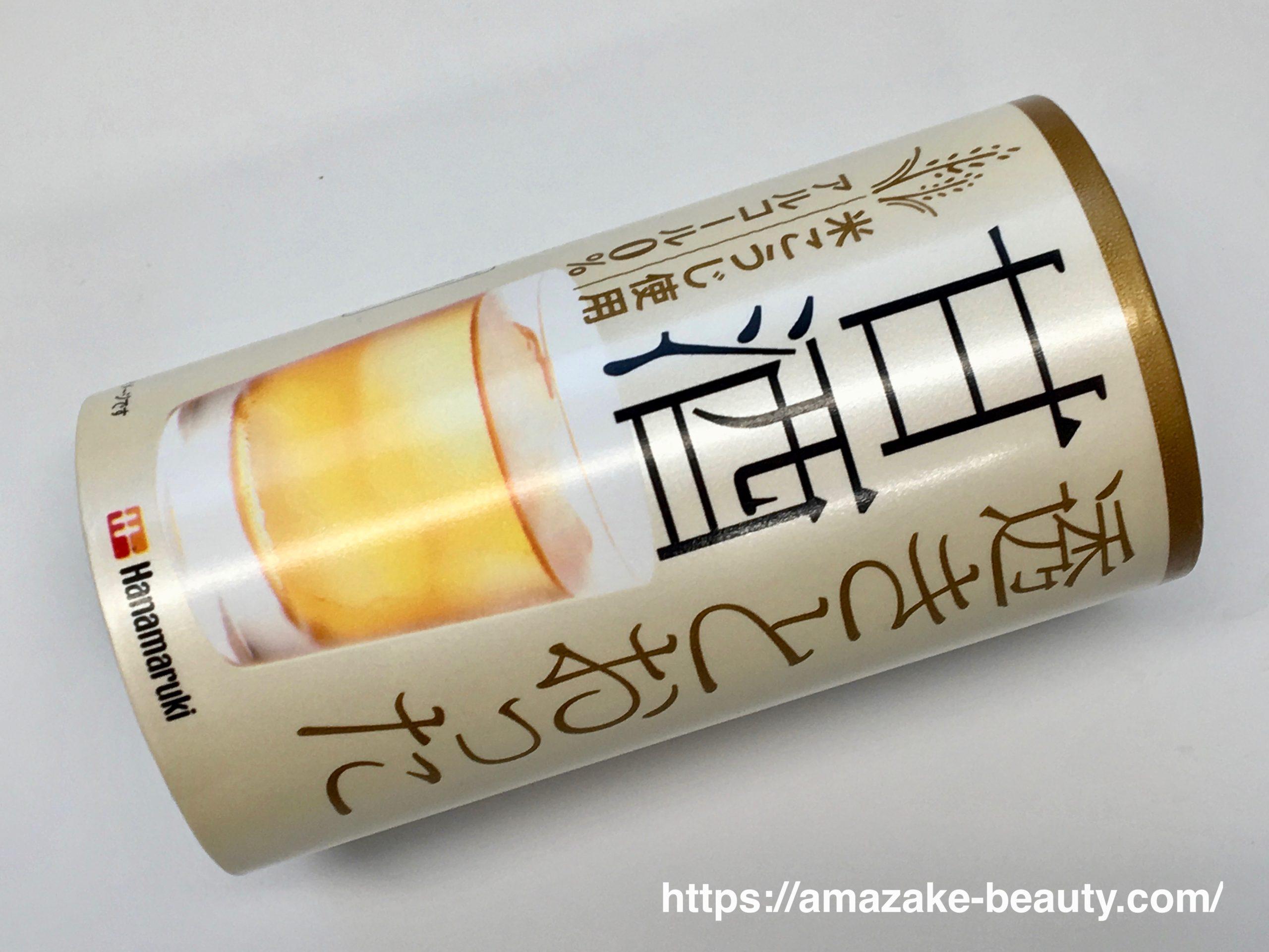 【甘酒】ハナマルキ『透きとおった甘酒』
