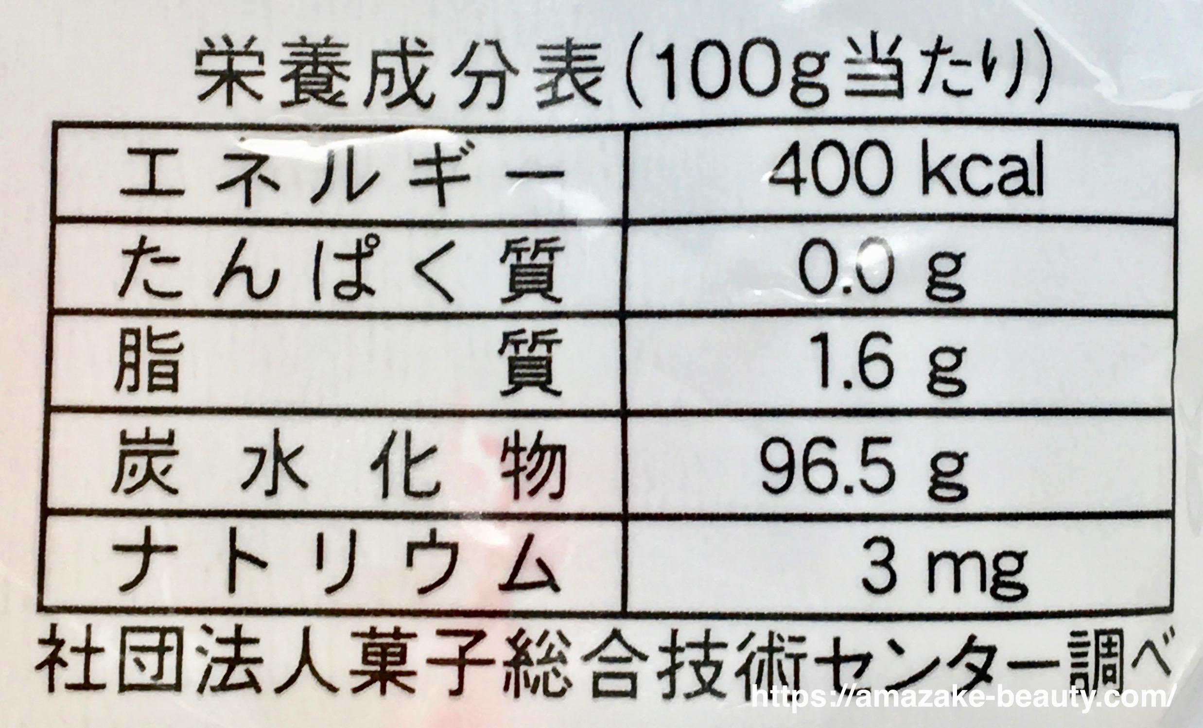 【甘酒甘味】マルエ製菓『酒あめ』(栄養成分表示)