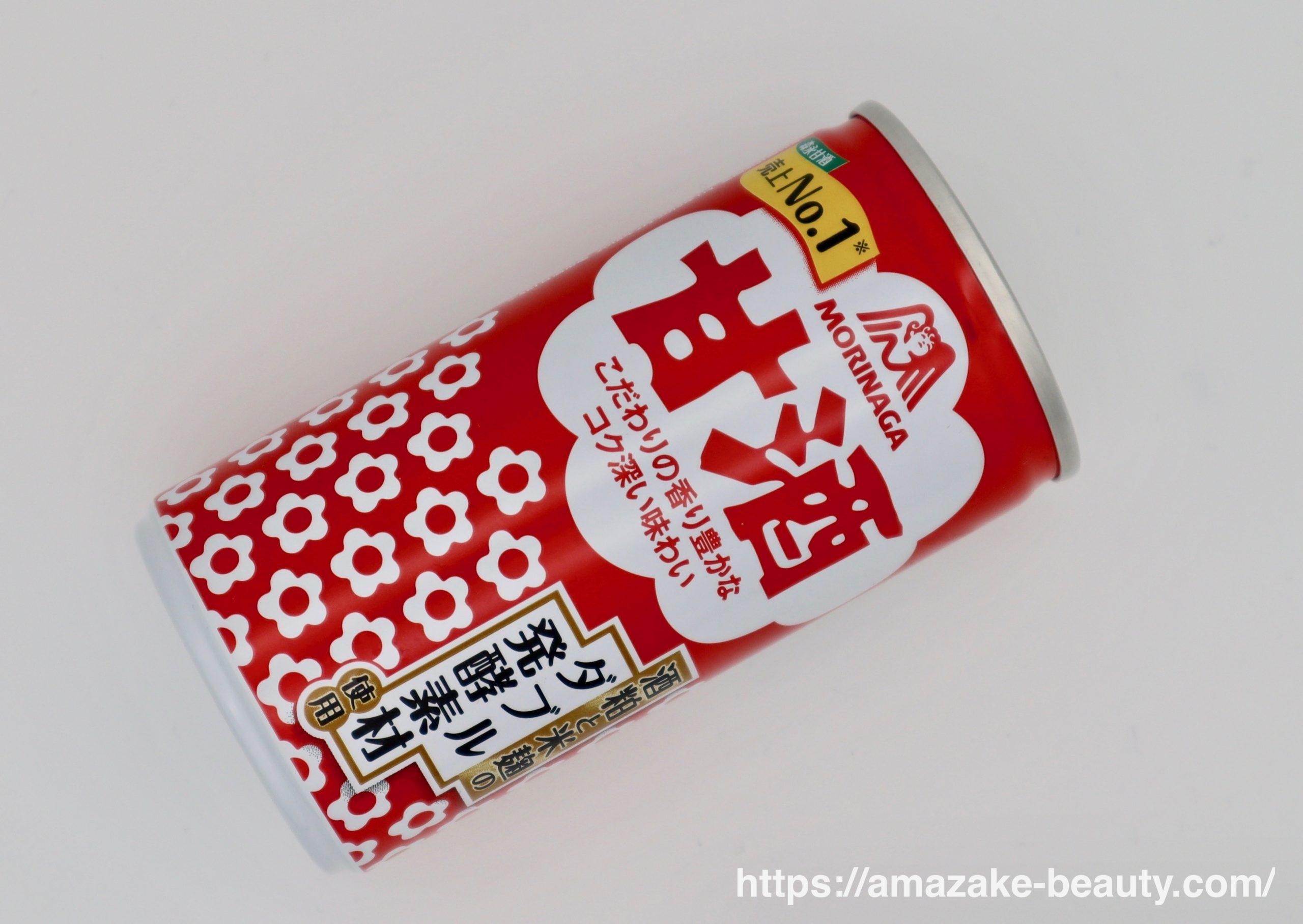 【甘酒】森永製菓『甘酒』