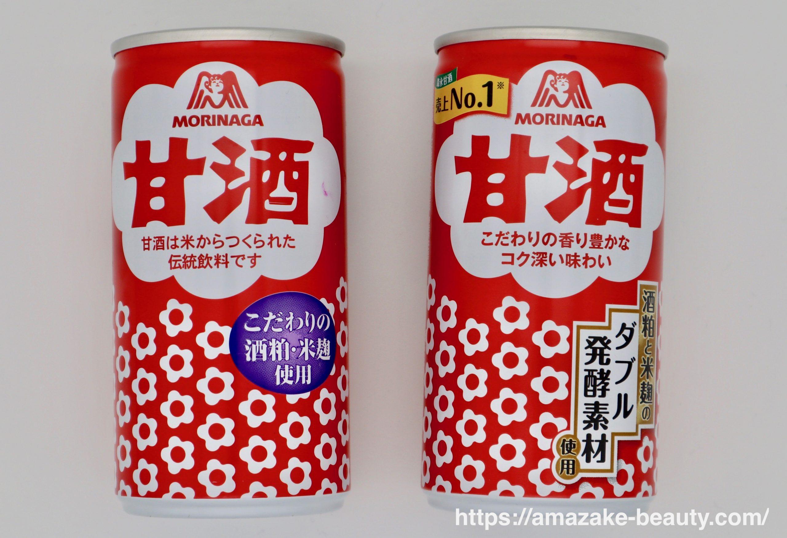 【甘酒】森永製菓『甘酒』(旧パッケージデザインとの比較)