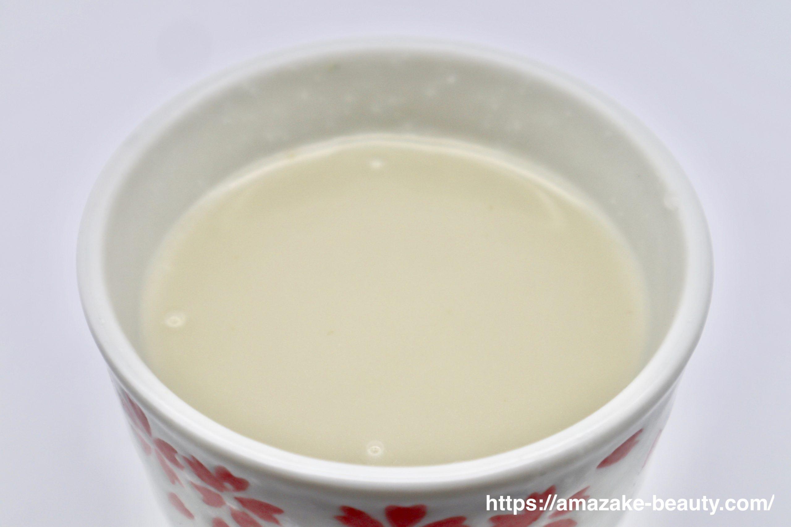 【甘酒】森永製菓『スパークリング甘酒(ジンジャー)』(飲んだ感想)