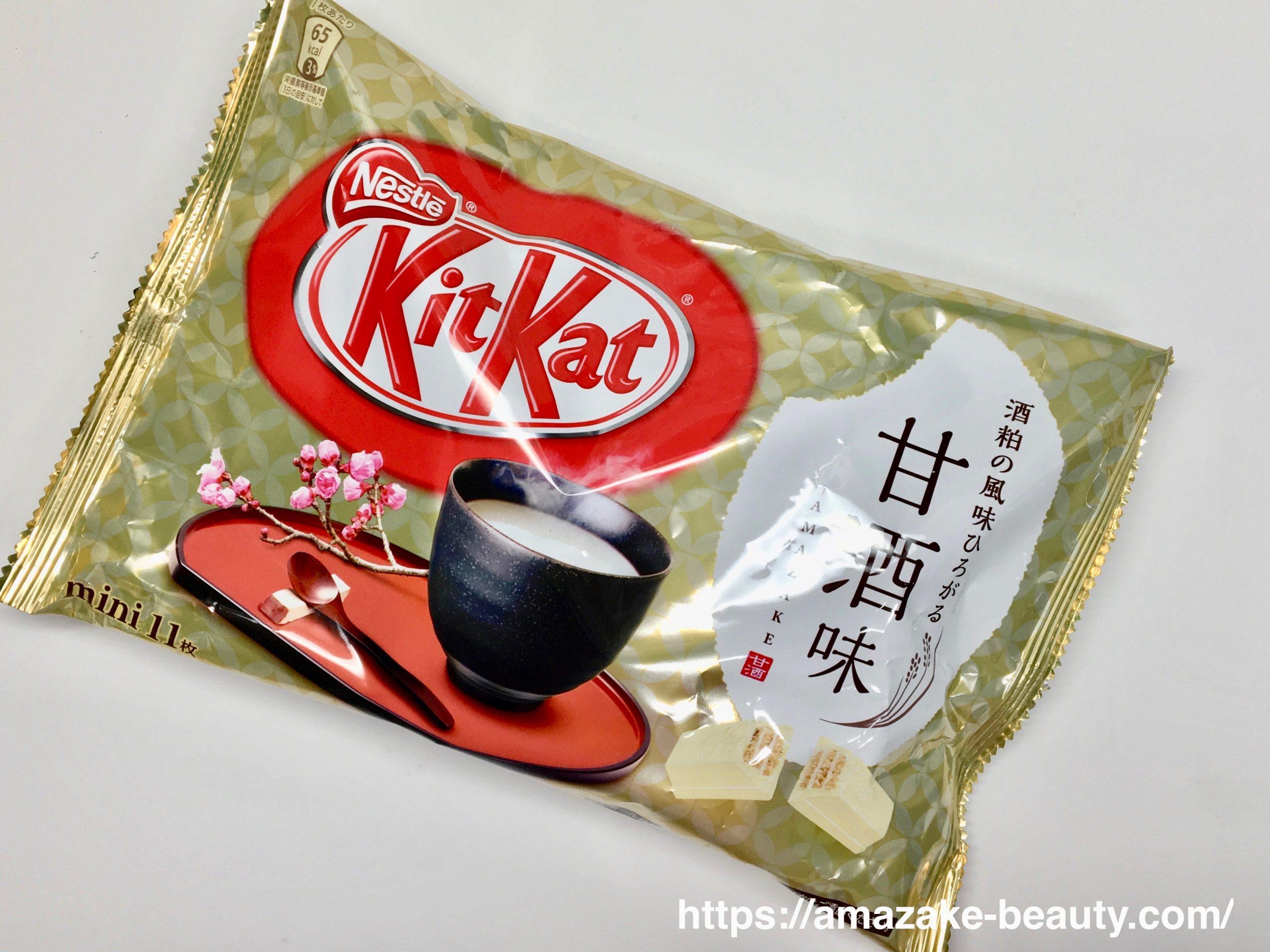 【甘酒甘味】ネスレ『キットカット ミニ 甘酒味』