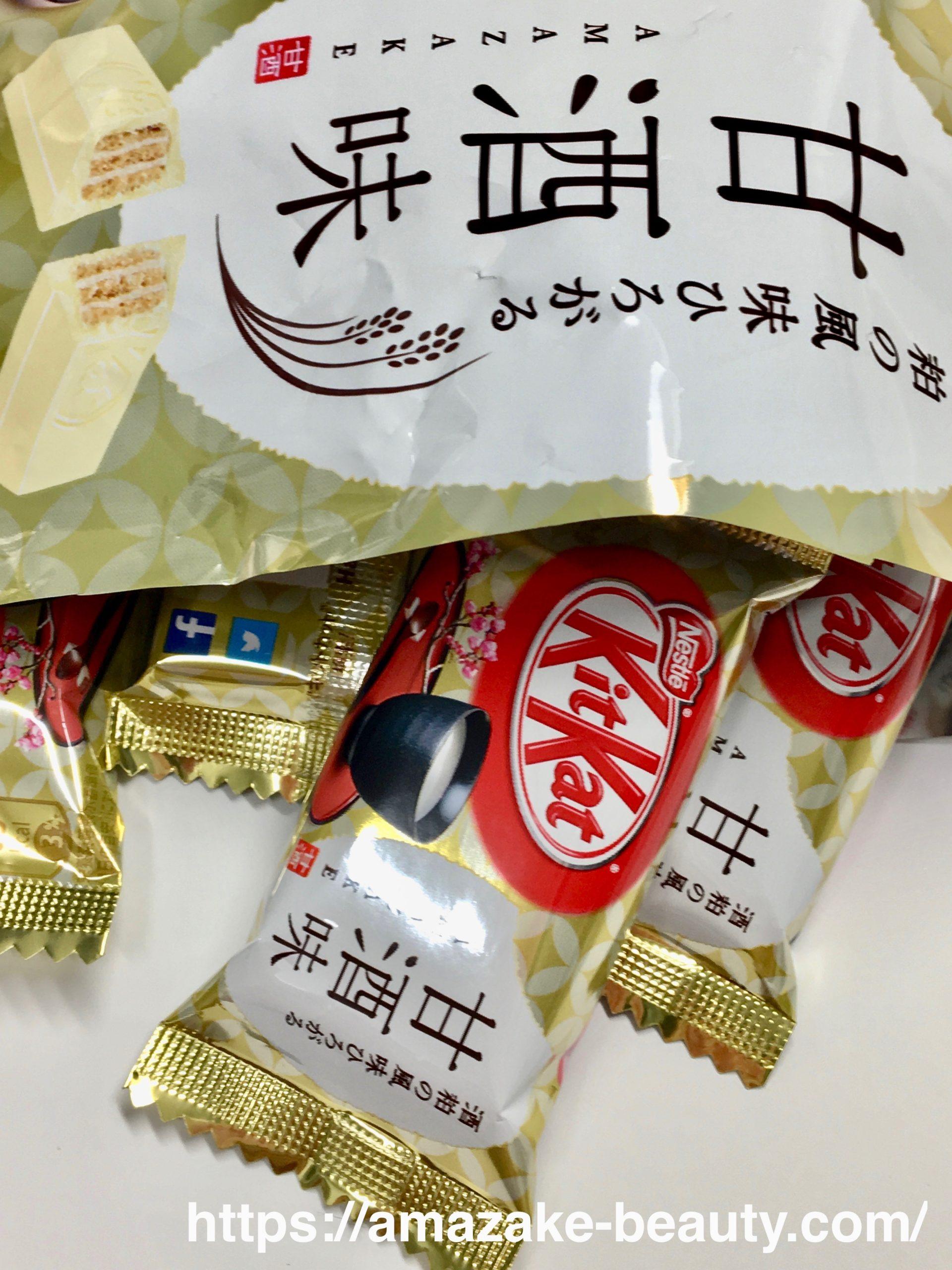 【甘酒甘味】ネスレ『キットカット ミニ 甘酒味』(パッケージの中身)