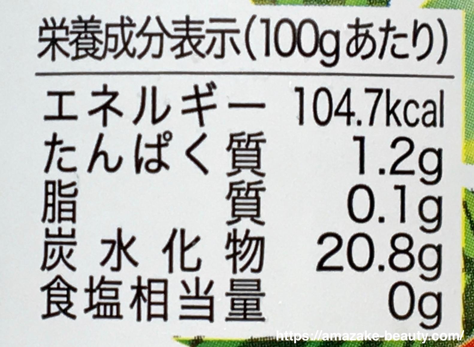 【甘酒】尾崎食品『ブラッドオレンジと米麹の甘酒』(栄養成分表示)