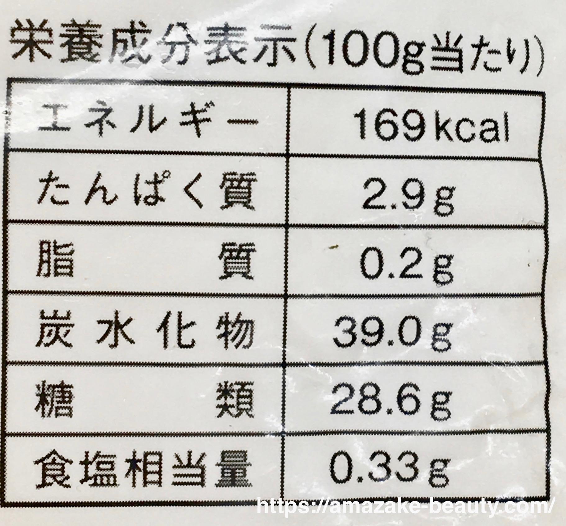 【甘酒】伊豆フェルメンテ『金太君 純あま酒』(栄養成分表示)