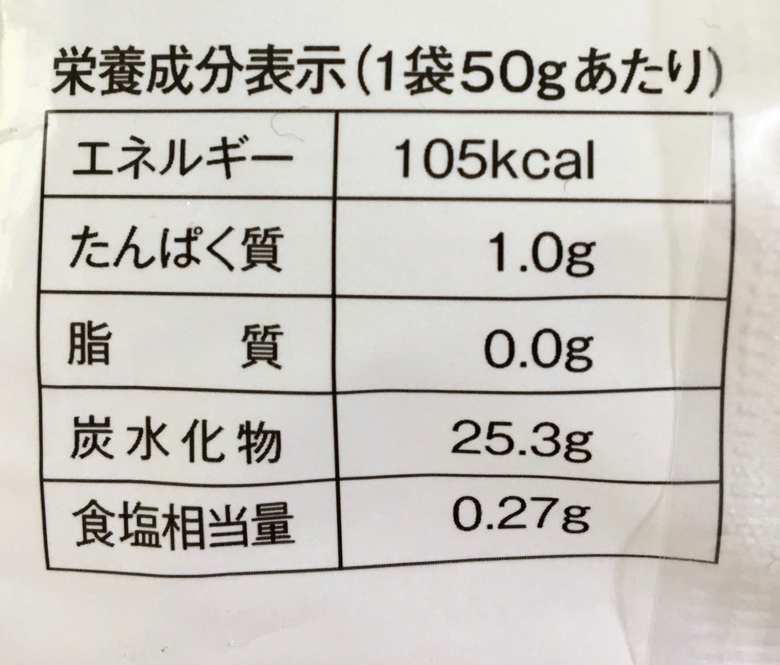 【甘酒】伊豆フェルメンテ『お湯を注いてすぐ飲める あま酒』(栄養成分表示)