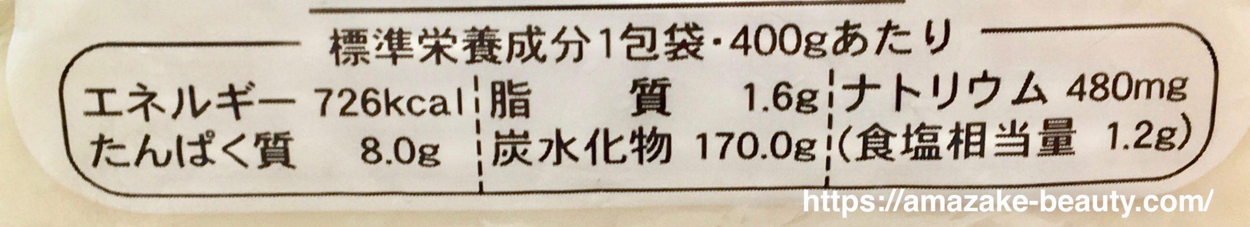 【甘酒】紀文『あま酒の素』(栄養成分表示)