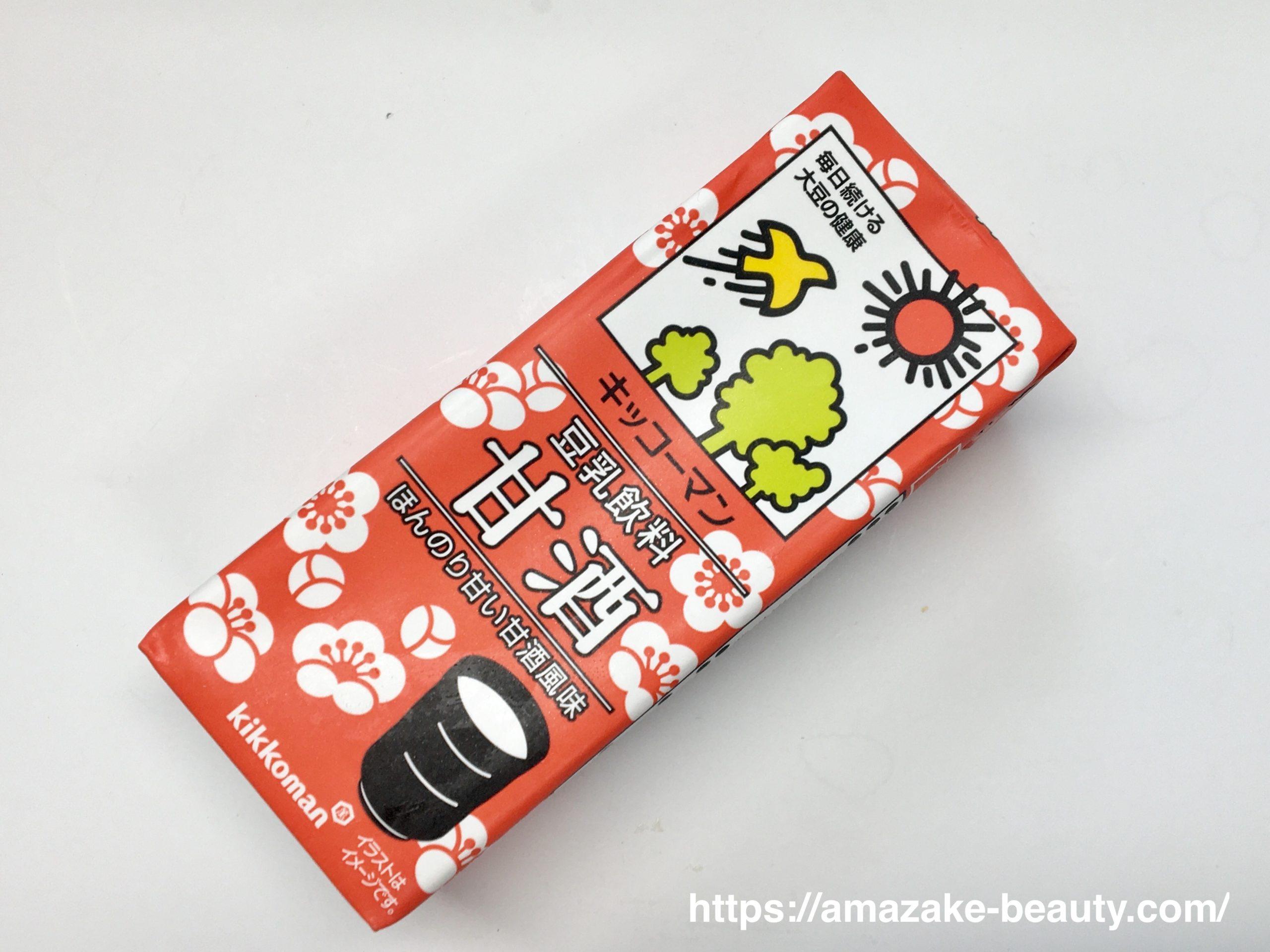 【甘酒】キッコーマン『豆乳飲料 甘酒』