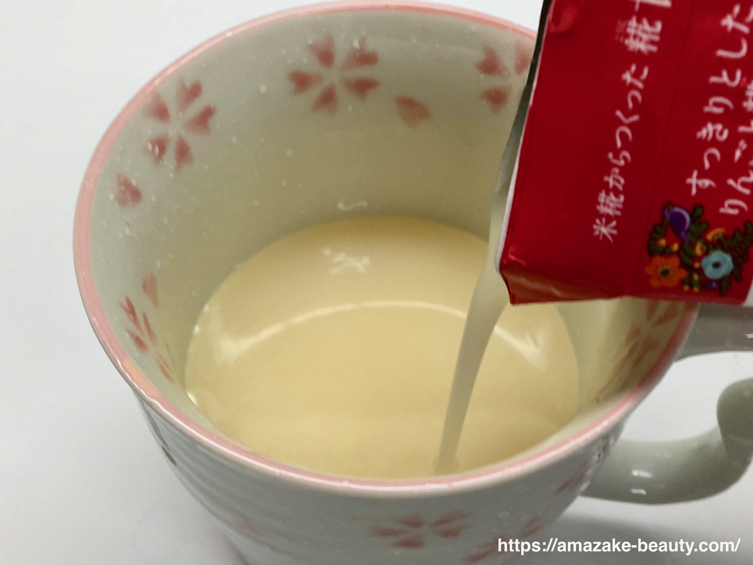 【甘酒】マルコメ『糀甘酒(りんご)』(飲んだ感想)