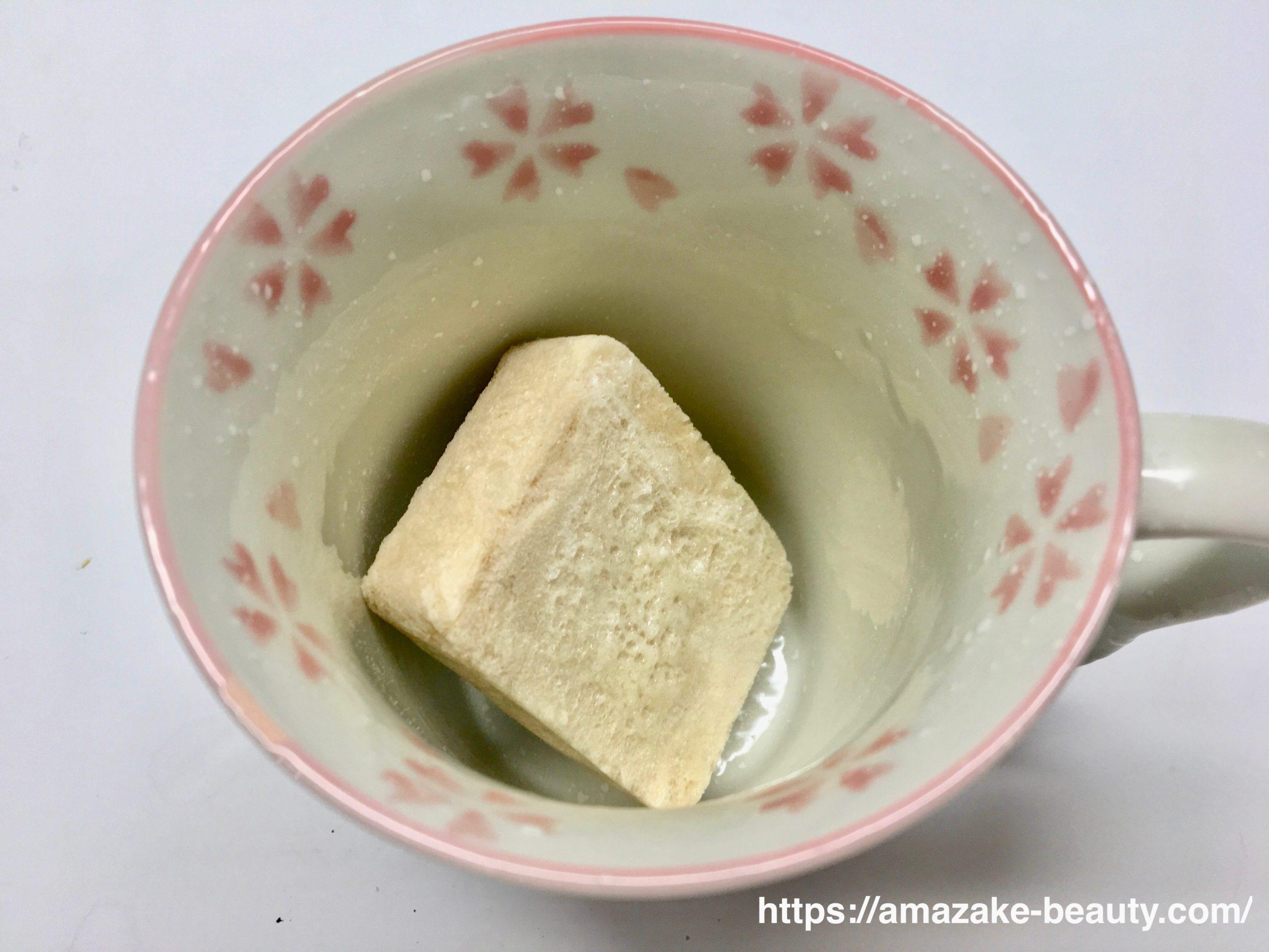 【甘酒】森永製菓『甘酒(しょうが)』(飲んだ感想)