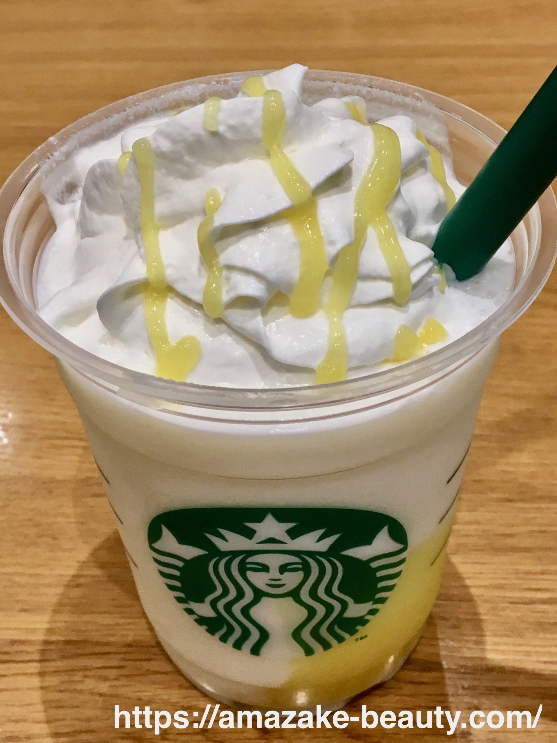 【甘酒喫茶】スターバックス『レモン ヨーグルト 発酵フラペチーノ』(飲んだ感想)