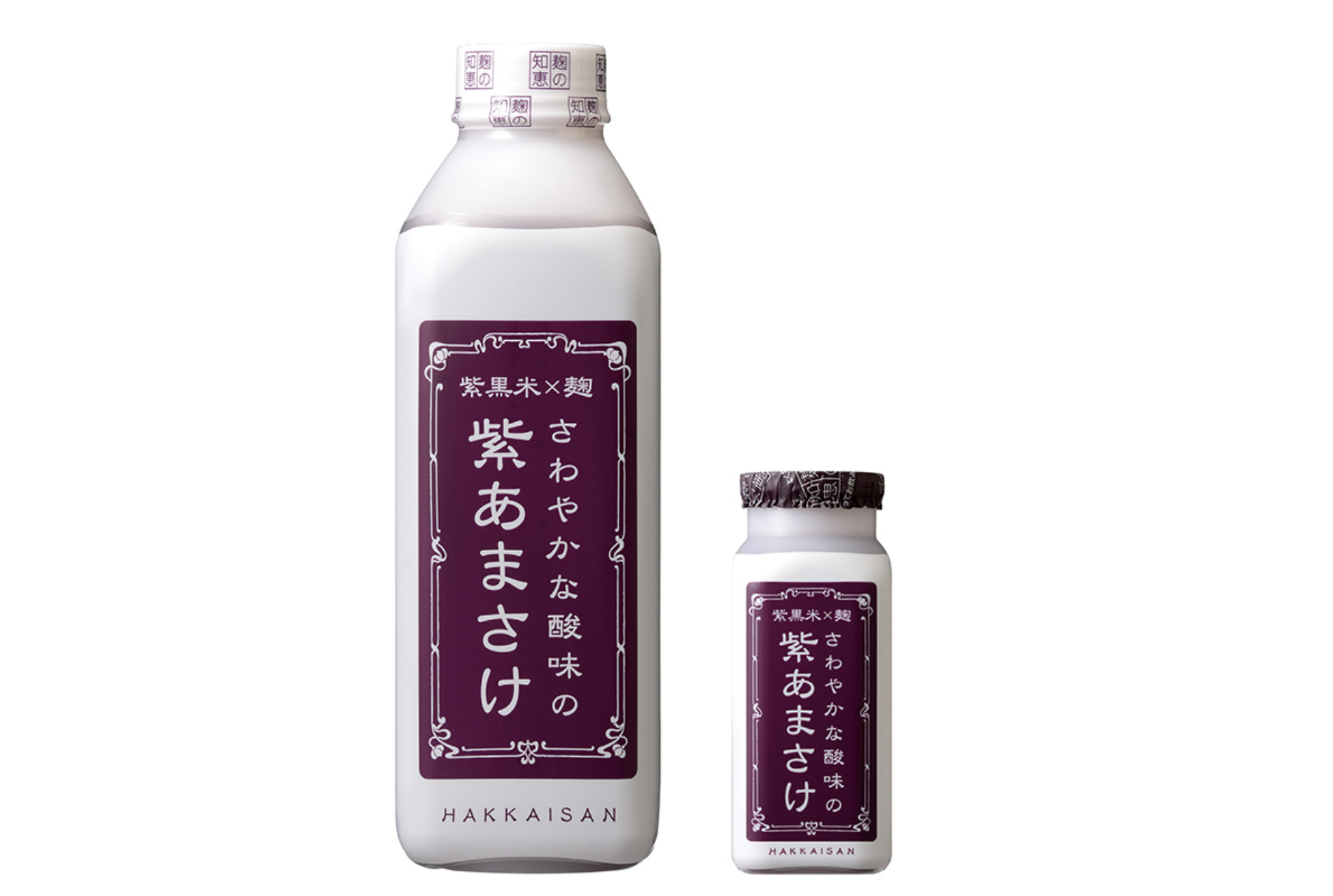 【甘酒新発売】八海山『さわやかな酸味の紫あまさけ』